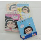 ZakkaUK Cute Girl Die-cut Embellishments Cover Design - Spiral Bound Small Notebook (Odd Lot 15 books - 4 Assorted Designs) - 1 lot only